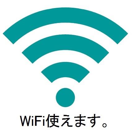 wifiマークv3