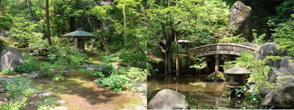 貞観園 池泉回遊式庭園